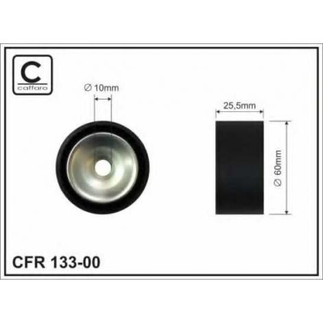 Parazitinis skriemulys / CFR133-00